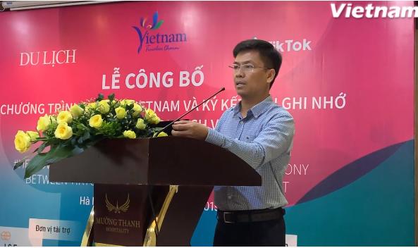 越南与TikTok达成合作协议 利用短视频对越南美景进行推广宣传 hinh anh 1