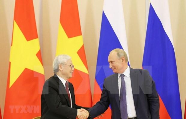 越南党和国家领导人向俄罗斯领导人致贺电 hinh anh 1