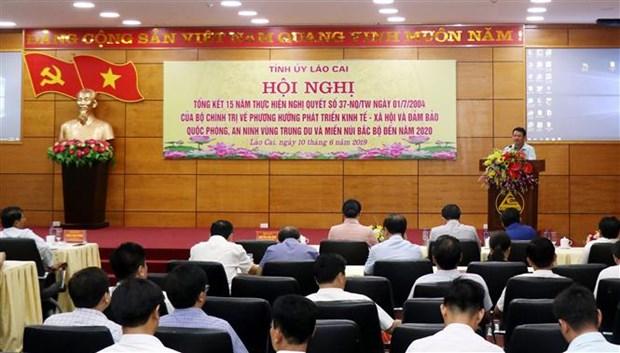 老街省继续保持平均增速居全国前列地位 hinh anh 1