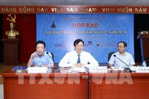 第十三届越南国家新闻奖:确保评审工作的客观公正与公开透明 hinh anh 1