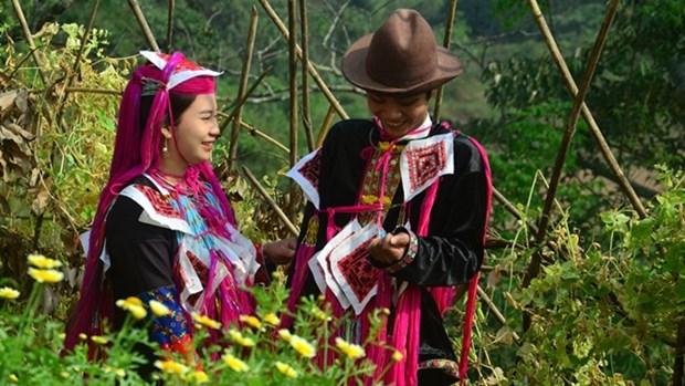越南青衣瑶族的婚俗 hinh anh 1