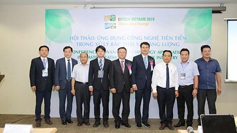 韩国专家就越南垃圾处理技术建言献策 hinh anh 1