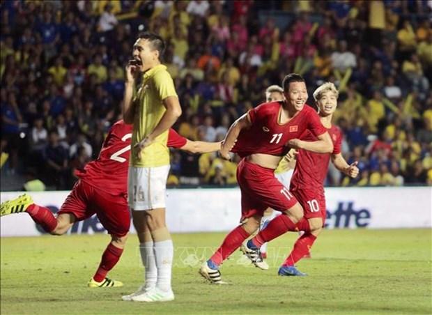 FIFA最新排名:越南跃升世界第96位 hinh anh 1