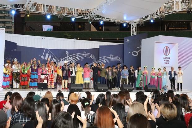 东盟周活动在韩国开幕 庆祝东盟韩国建立对话关系30周年 hinh anh 1
