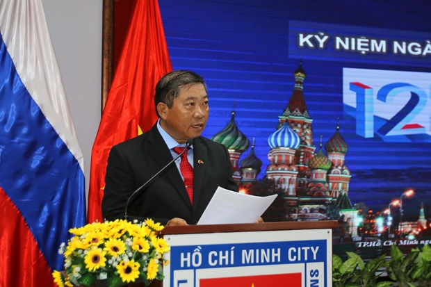 俄罗斯日29周年纪念典礼在胡志明市举行 hinh anh 1