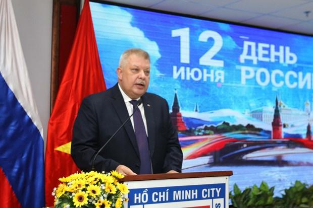 俄罗斯日29周年纪念典礼在胡志明市举行 hinh anh 2