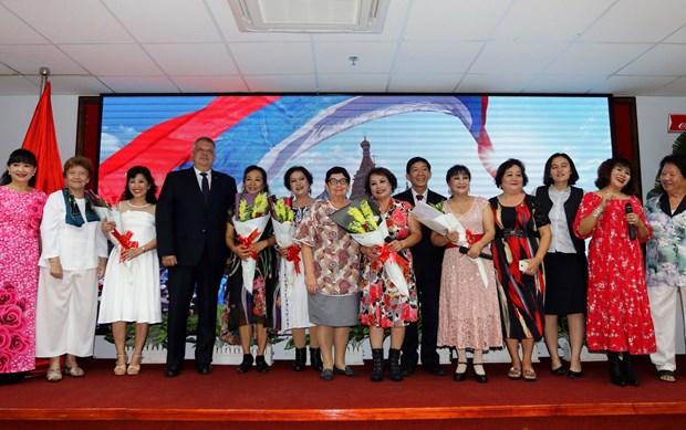 俄罗斯日29周年纪念典礼在胡志明市举行 hinh anh 3