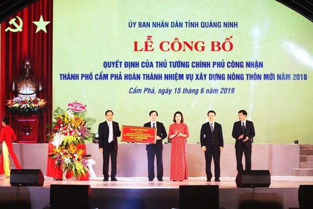 广宁省锦普市完成2018年新农村建设任务 hinh anh 1