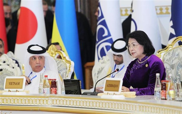 越南国家副主席邓氏玉盛出席亚洲相互协作与信任措施会议第五次峰会 hinh anh 2