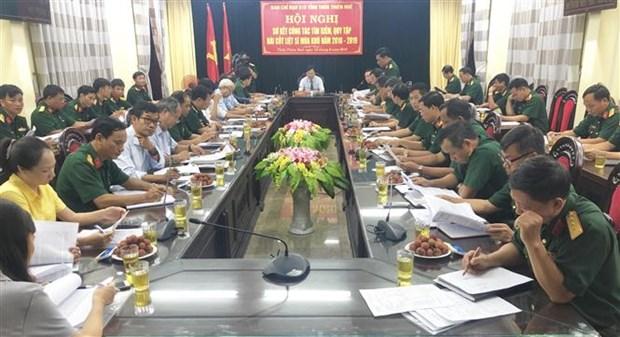 大力推进在老挝越南志愿军烈士遗骸收迁工作 hinh anh 1