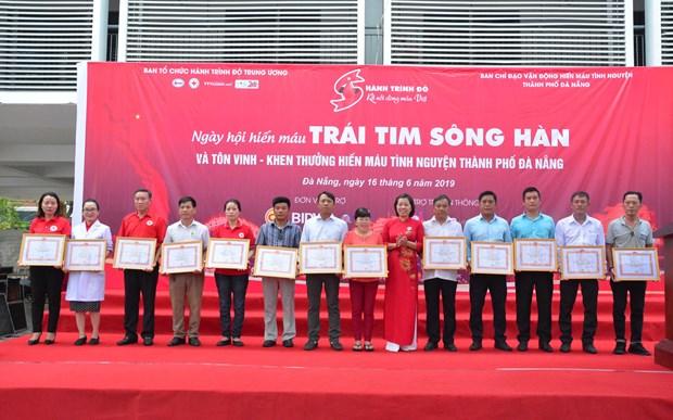 岘港市在开展无偿献血活动中发挥领头羊作用 hinh anh 2