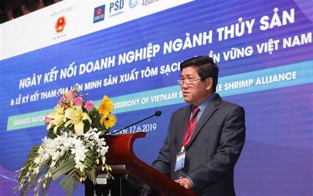 越南安全和可持续虾类生产联盟正式成立 hinh anh 2
