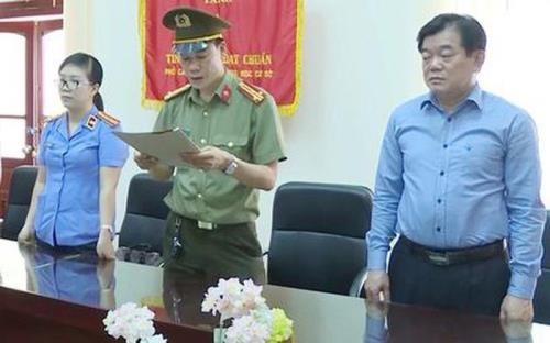涉及越南高考舞弊案的山萝省教育培训厅长遭纪律处分 hinh anh 1