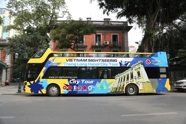 乘坐双层观光巴士漫游广宁市 hinh anh 2