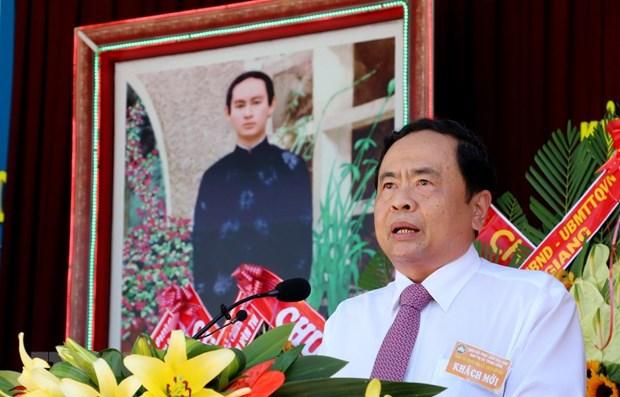越南祖国阵线中央委员会主席出席和好教创教80周年纪念典礼 hinh anh 1