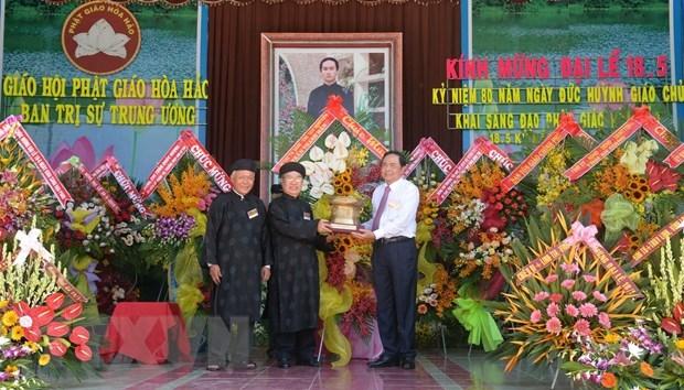 越南祖国阵线中央委员会主席出席和好教创教80周年纪念典礼 hinh anh 2