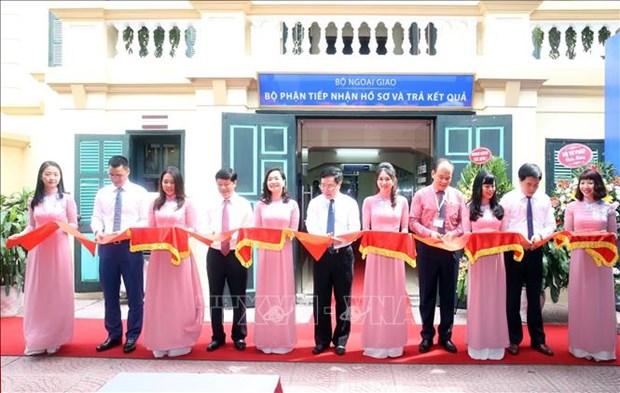 越南外交部一站式综合服务大厅揭牌成立 hinh anh 1