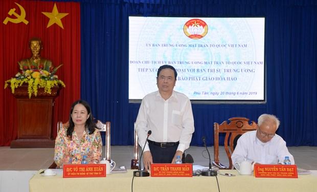 越南祖国阵线中央委员会主席陈青敏与和好教教徒对话 hinh anh 2