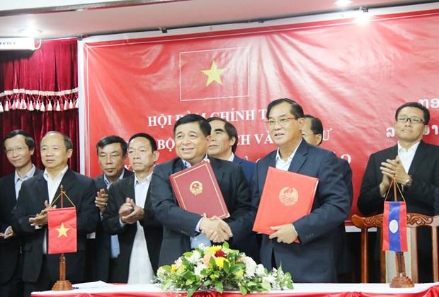 越老两国计划与投资部加强合作 hinh anh 1