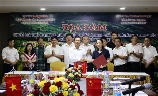 """越南中国合作开发""""两国六景点""""旅游线路 hinh anh 1"""