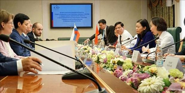 越南与俄罗斯加强议会合作 hinh anh 2