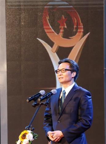 政府副总理武德儋出席2018年越南国家质量奖暨亚太国际质量奖颁奖仪式 hinh anh 2