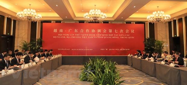越南与中国广东省加强合作 hinh anh 2