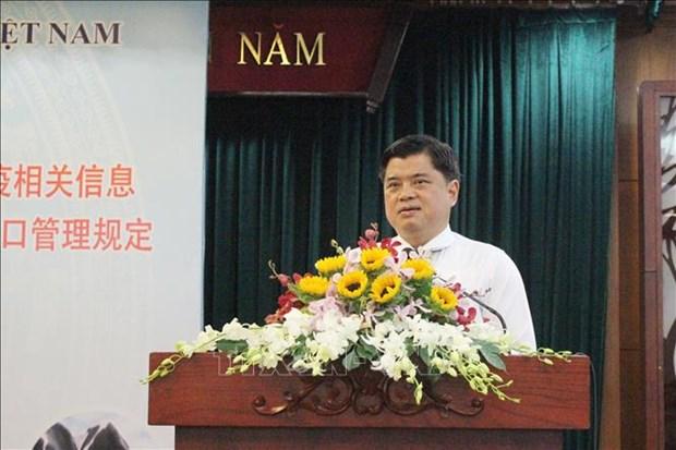 对中国出口农产品:改变思维 适应新要求 hinh anh 2