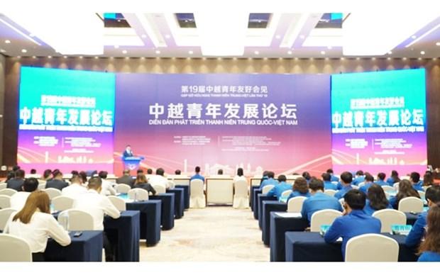 越中青年发展论坛在中国贵州举行 hinh anh 1