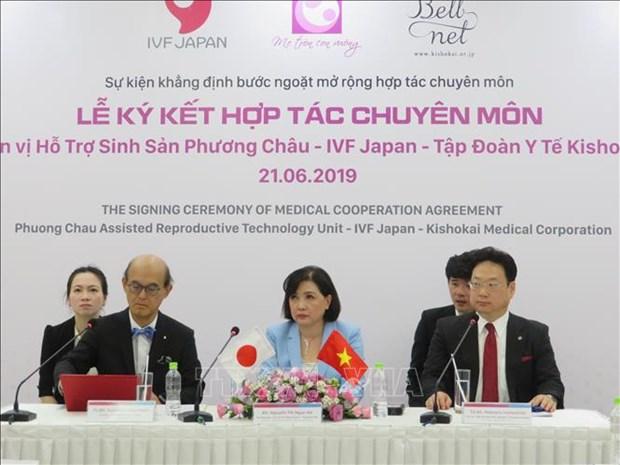 日本与越南开展不孕不育症治疗合作 hinh anh 1