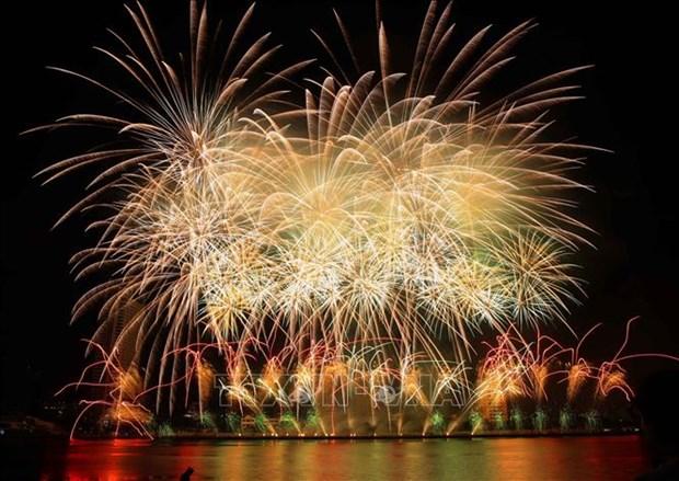岘港市——将发展旅游与打造国际烟花节品牌相结合 hinh anh 1