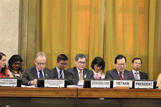 越南担任联合国裁军谈判会议主席 hinh anh 1