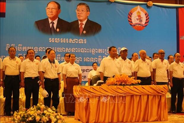 越共中央委员会就柬埔寨人民党建党68周年向该党致贺电 hinh anh 1