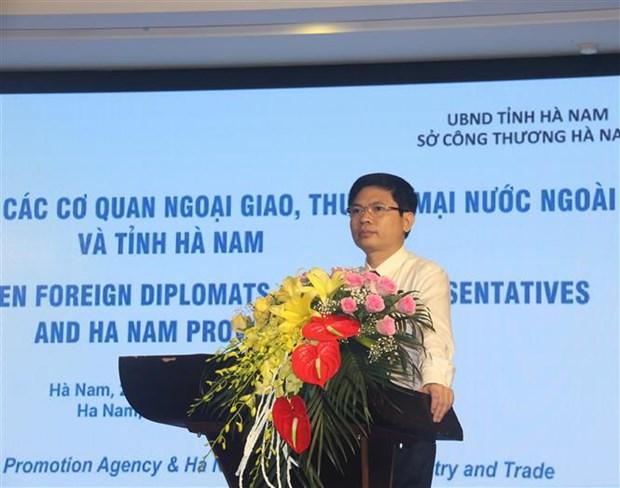 进一步促进对外贸易的发展 hinh anh 3