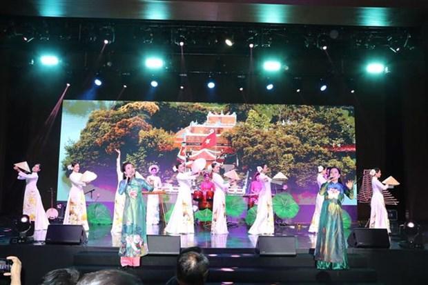 越南旅游促进会在韩国举行 hinh anh 1