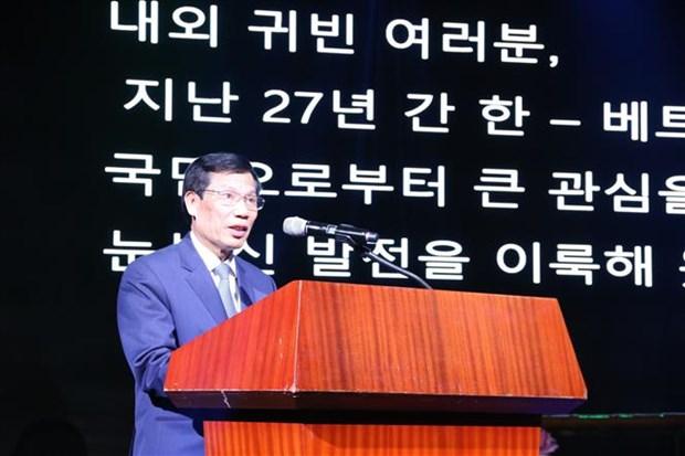 越南旅游促进会在韩国举行 hinh anh 2