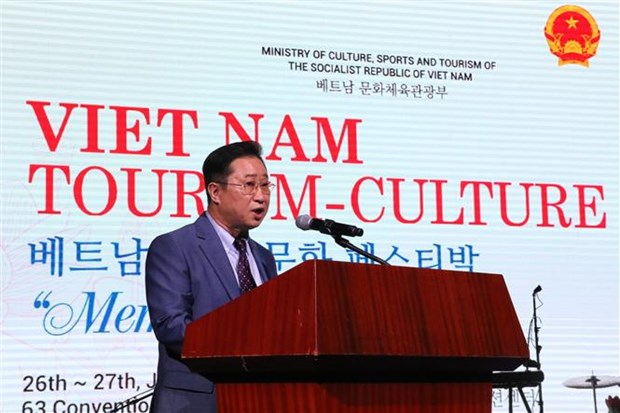 越南旅游促进会在韩国举行 hinh anh 3