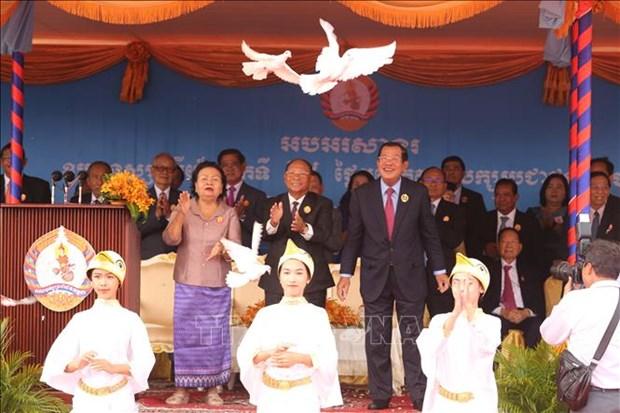 柬埔寨人民党建党68周年庆典在首都金边隆重举行 hinh anh 2