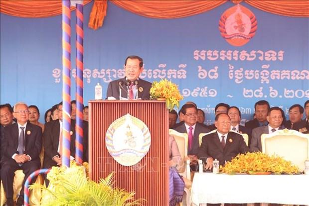 柬埔寨人民党建党68周年庆典在首都金边隆重举行 hinh anh 1