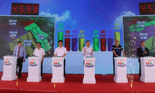 富安省两家太阳能发电厂正式竣工投运 hinh anh 1