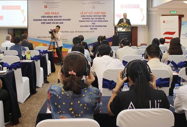 越南与波兰促进贸易投资合作 hinh anh 1