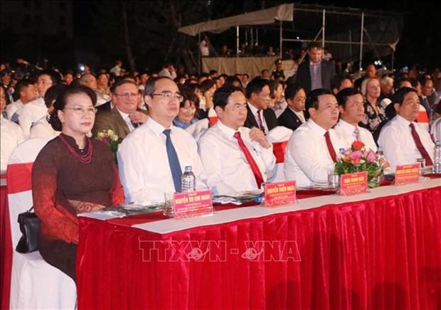 越南国会主席阮氏金银出席富安省建省30周年纪念典礼 hinh anh 1