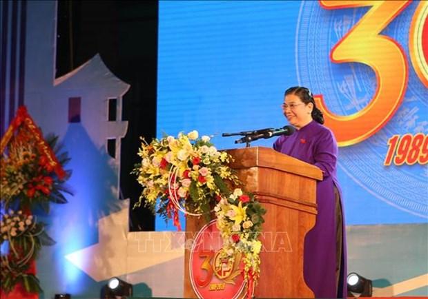 越南国会常务副主席丛氏放出席广治省重设30周年纪念典礼 hinh anh 1