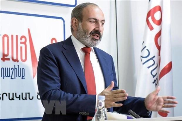 亚美尼亚共和国总理将对越南进行正式访问 hinh anh 1