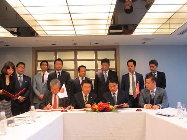 日本领先集团领导承诺对河内市投资近40亿美元 hinh anh 1
