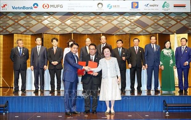 政府总理阮春福主持召开越日投资促进会 见证多项合作文件的签署 hinh anh 2