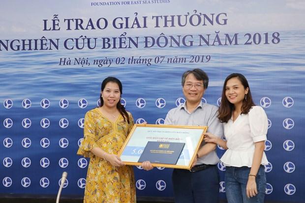 2018年东海研究奖颁奖仪式在河内举行 hinh anh 3