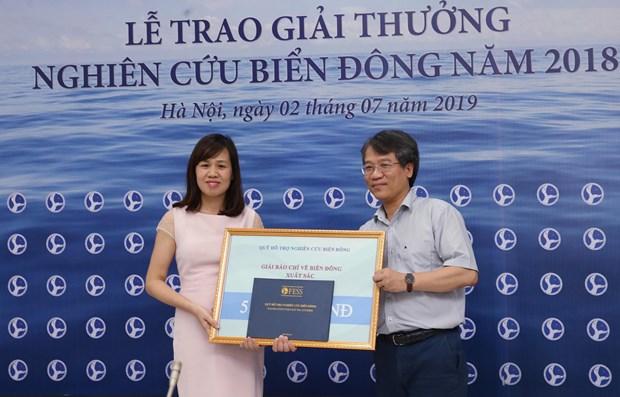 2018年东海研究奖颁奖仪式在河内举行 hinh anh 2