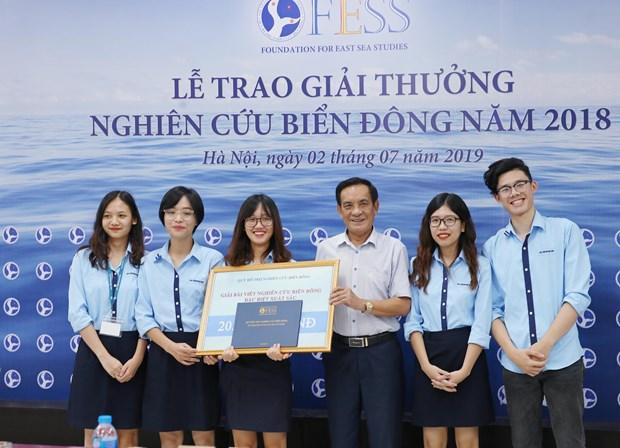 2018年东海研究奖颁奖仪式在河内举行 hinh anh 1