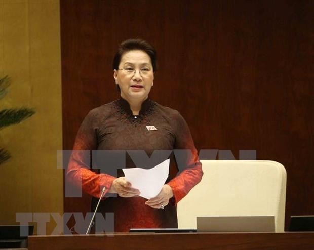 越南国会主席阮氏金银将对中国进行正式访问 hinh anh 1